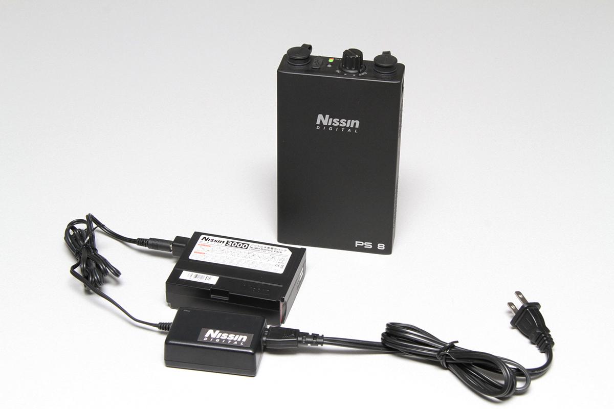 パワーパックの電池が充電できない?