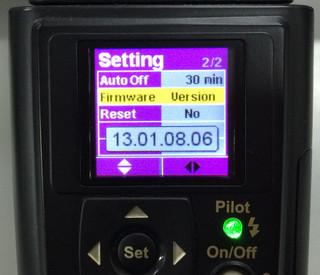 MG8000 / Di866 MARKⅡのファームウェアバージョンの確認方法